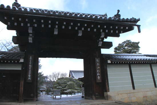 仁和寺 14雪景色5_e0048413_19104066.jpg