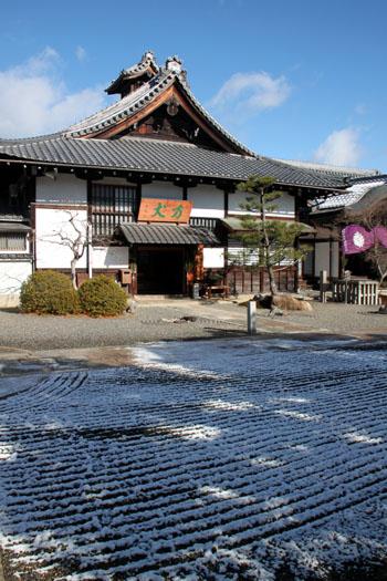 妙満寺雪の庭 14雪けしき6_e0048413_19592826.jpg
