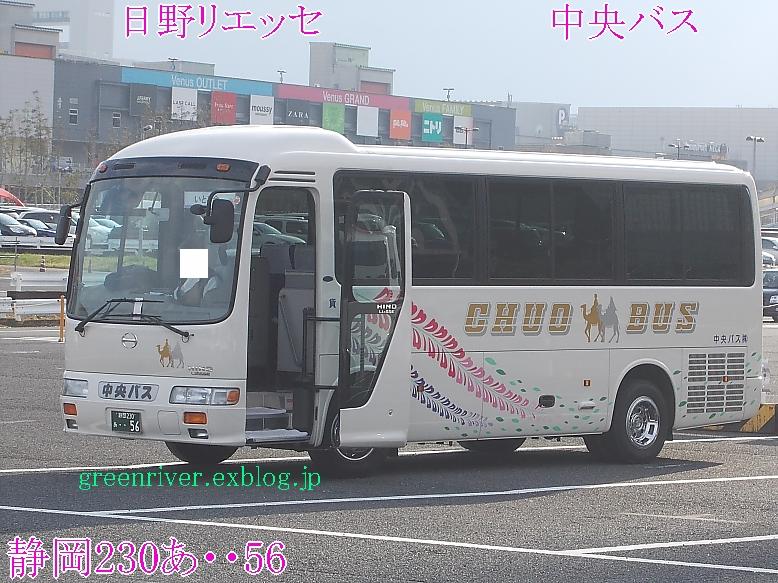 中央バス 56_e0004218_21122733.jpg