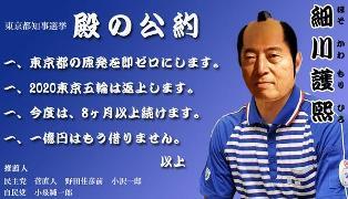 フクちゃんモクモク_a0043520_12371581.jpg