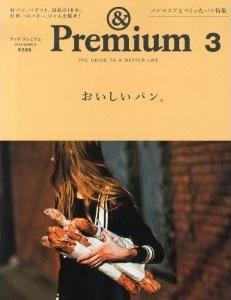 &Premium 03_a0112221_1317443.jpg