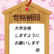 b0184721_16533145.jpg