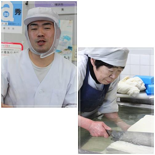 街の豆腐屋さん_c0141025_16142855.jpg