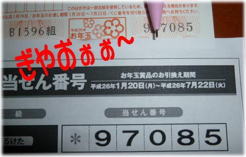 c0058727_2105330.jpg