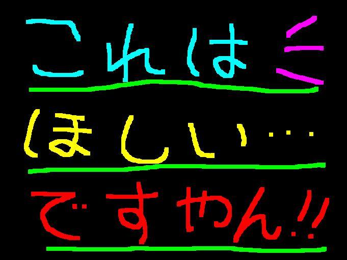 f0056935_21111769.jpg