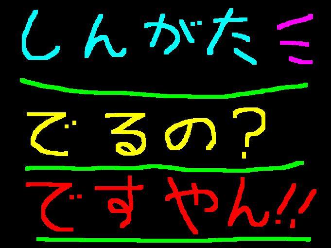 f0056935_21242152.jpg