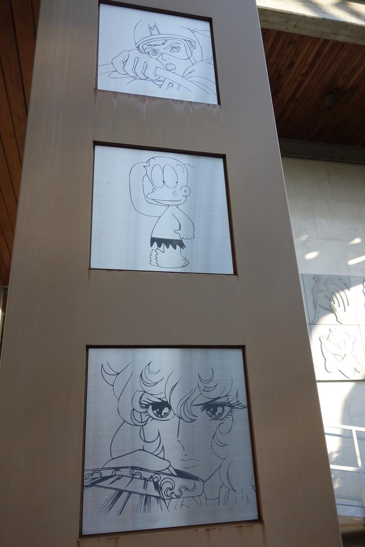 西荻窪をぶらぶら その5~杉並アニメーションミュージアム_a0287336_22484011.jpg
