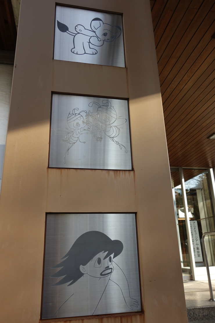 西荻窪をぶらぶら その5~杉並アニメーションミュージアム_a0287336_2248527.jpg