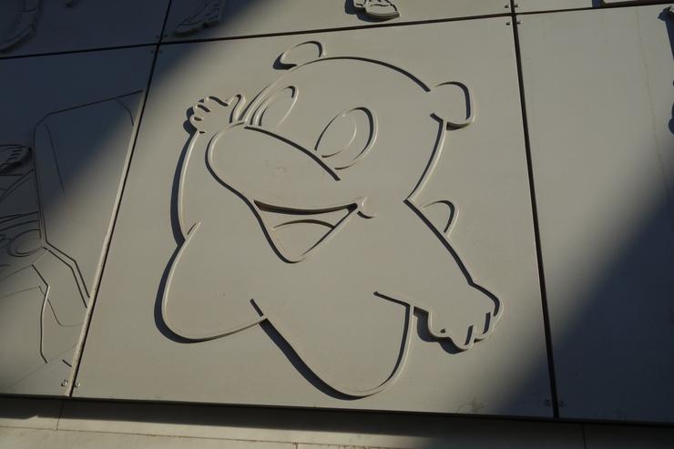 西荻窪をぶらぶら その5~杉並アニメーションミュージアム_a0287336_22493350.jpg