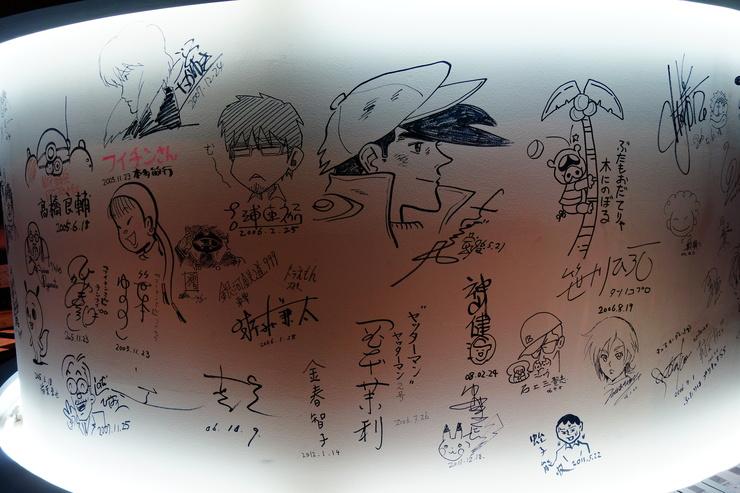 西荻窪をぶらぶら その5~杉並アニメーションミュージアム_a0287336_23205116.jpg