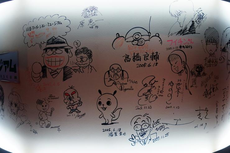 西荻窪をぶらぶら その5~杉並アニメーションミュージアム_a0287336_23213332.jpg
