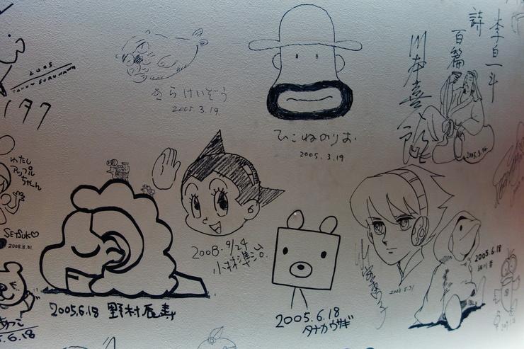 西荻窪をぶらぶら その5~杉並アニメーションミュージアム_a0287336_23274066.jpg