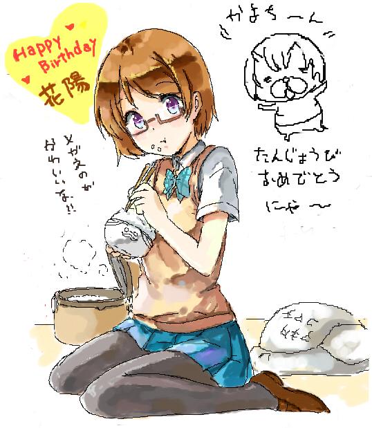 かよちん誕生日おめでとうー!_c0181549_1413659.jpg