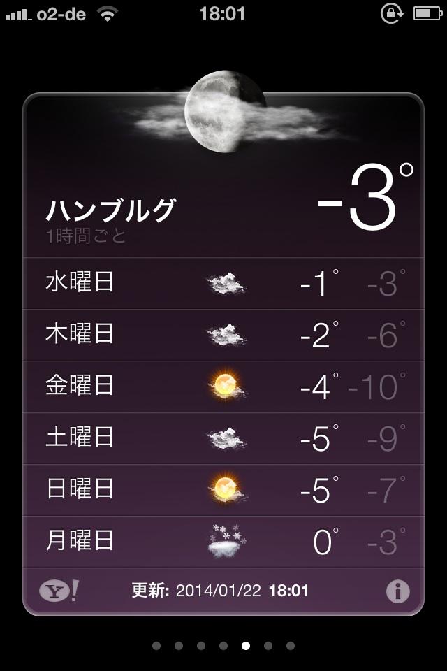 冬本番_b0300862_49961.jpg