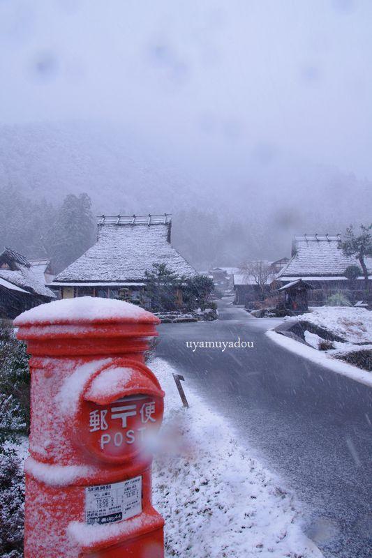 京都・美山かやぶきの里_a0157263_21265972.jpg