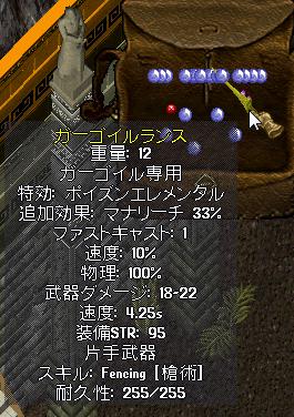 b0022669_251180.jpg