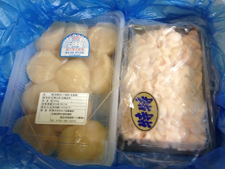 美味しいが、キタ━(゚∀゚)━!+。:.゜+。:.゜+_f0096569_71591.jpg