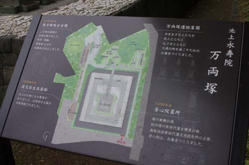 池上本門寺の見学会で見たこと_f0211178_18443612.jpg