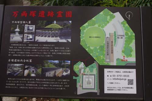 池上本門寺の見学会で見たこと_f0211178_18444823.jpg