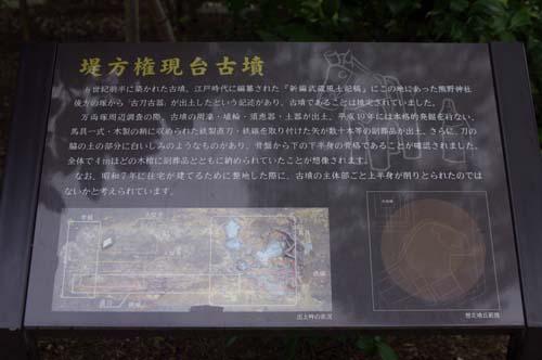 池上本門寺の見学会で見たこと_f0211178_1845072.jpg