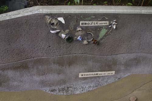 池上本門寺の見学会で見たこと_f0211178_18451997.jpg