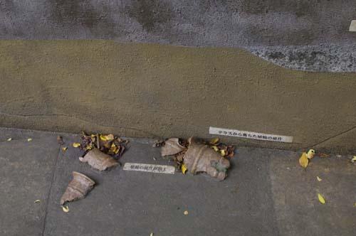 池上本門寺の見学会で見たこと_f0211178_18452682.jpg