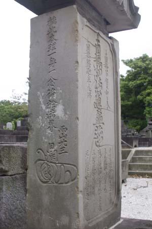 池上本門寺の見学会で見たこと_f0211178_18455246.jpg