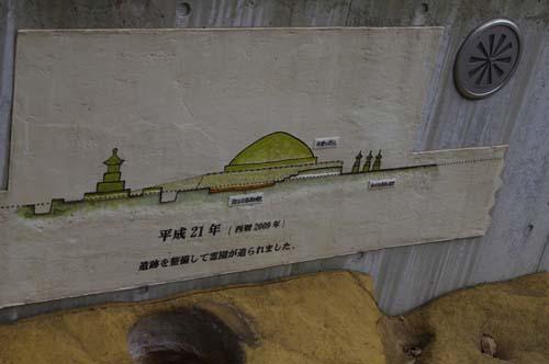 池上本門寺の見学会で見たこと_f0211178_1845664.jpg