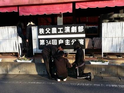 1月12日(日)   ☆農天会だ~!!!☆_a0137796_23182573.jpg