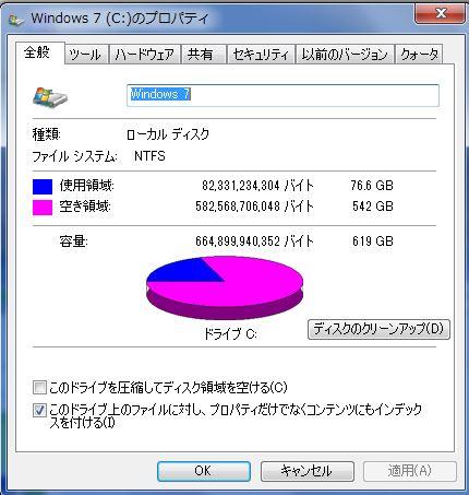 b0052108_2240759.jpg
