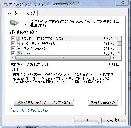 b0052108_2251935.jpg