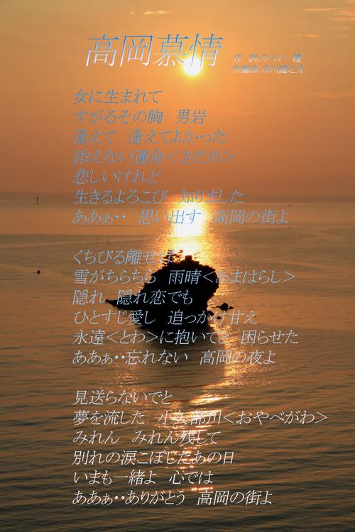 d0095910_15291121.jpg