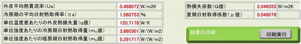 b0131012_2241223.jpg