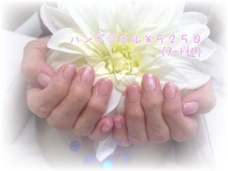 f0248512_12304214.jpg