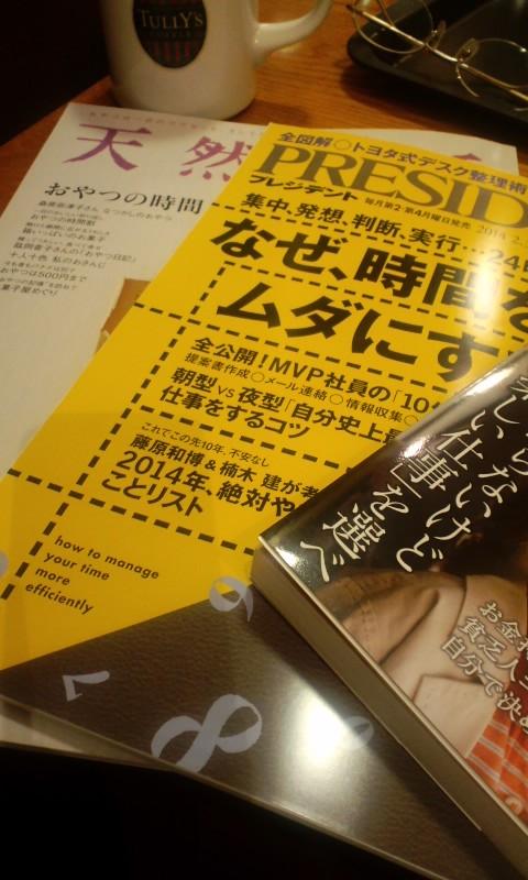 b0075817_20101292.jpg