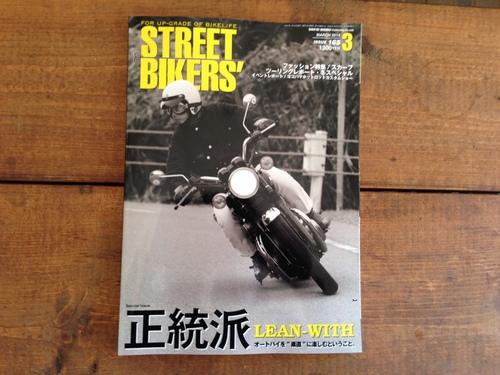 ストリートバイカーズ2014年3月号に掲載されました!_a0164918_14362750.jpg