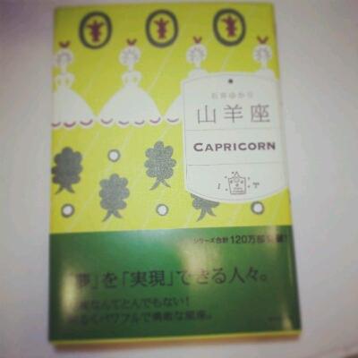 誕生日☆_c0071924_22554323.jpg