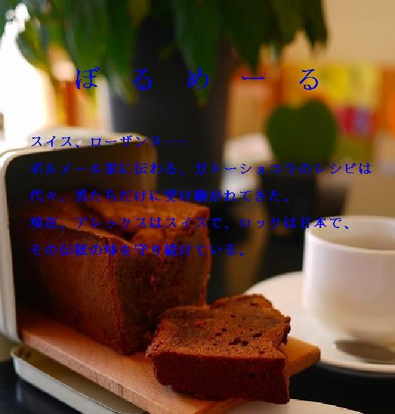 f0152733_1361085.jpg