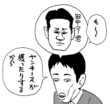 f0105741_137345.jpg