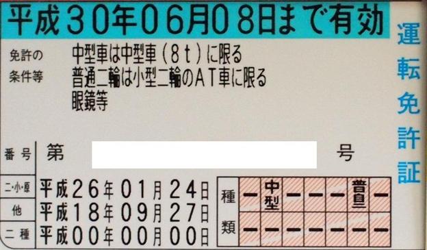 b0043454_1651616.jpg