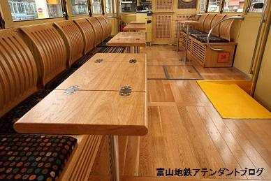 富山駅 電停前に、回転寿司_a0243562_1674710.jpg