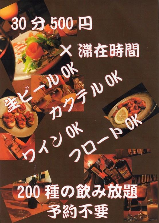 2月のお年玉??あなたは100円をどう使う_b0129362_22595216.jpg