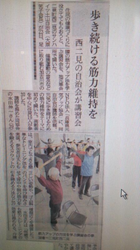 神戸新聞さんに掲載されました~!_d0191262_2181383.jpg