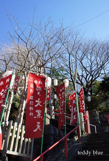 the Seven Gods of Good Fortune  藤沢・江の島七福神めぐり_e0253364_2314047.jpg