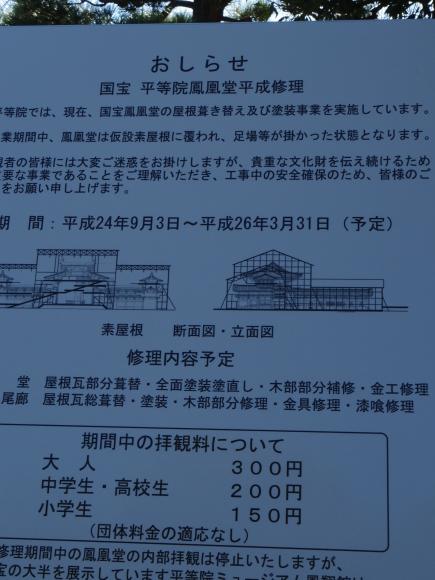 京都 1日目_f0158364_12114423.jpg