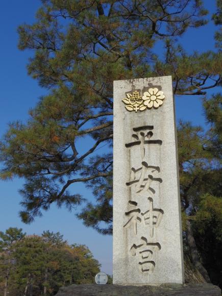 京都 2日目_f0158364_13162133.jpg