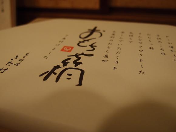 京都 2日目_f0158364_13194612.jpg