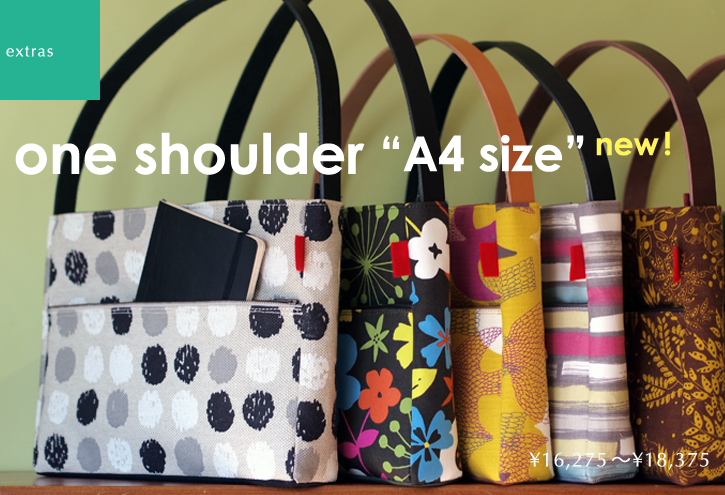 "one shoulder ""A4 size\""の外ポケット_e0243765_11363985.jpg"