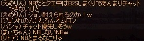 a0201367_23372189.jpg