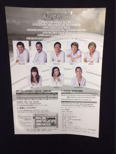 舞台告知〜!_d0118072_1044967.jpg